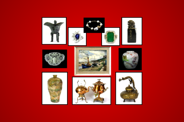 Auction 25th May 2017